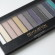 Recensione Palette Makeup Revolution Day to Night